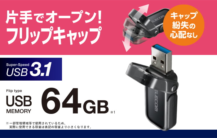 usb 64gb elecom toc do cao mf fcu3064g 3027